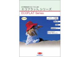 エコフラット100