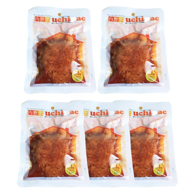 内野屋 ウチパク 豆腐入り煮込みハンバーグ 特別5袋入りセット