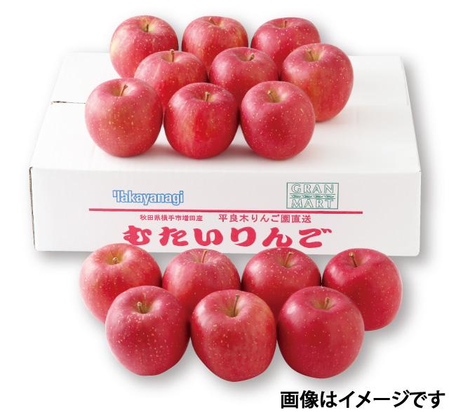 横手市増田 平良木果樹園直送 平良木忠男さんの無袋ふじりんご
