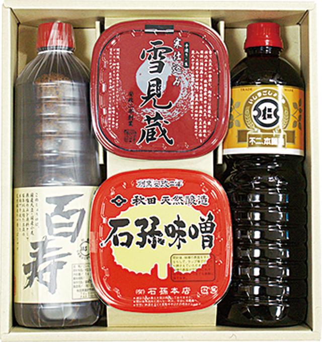 石孫本店 味噌・醬油セット