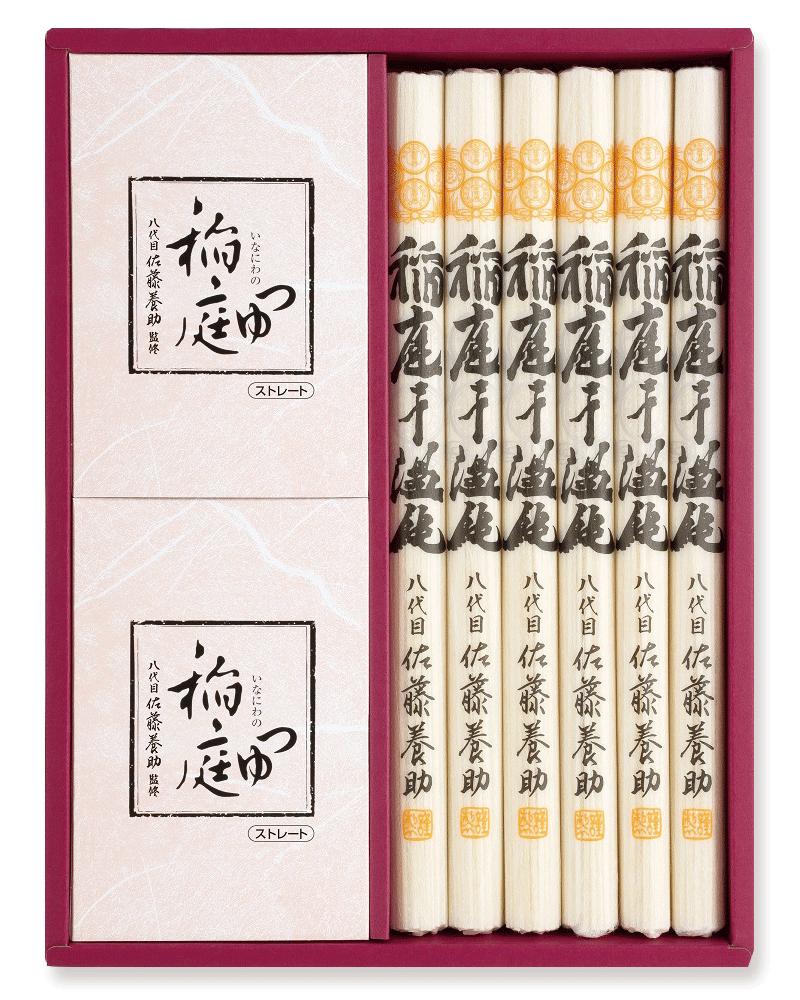 湯沢市稲庭町 佐藤養助商店  稲庭干饂飩つゆ付・WY-30