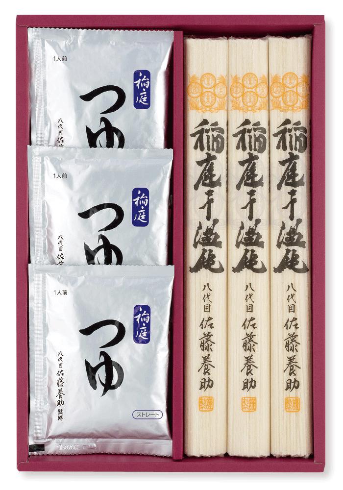 湯沢市稲庭町 佐藤養助商店  稲庭干饂飩つゆ付・WY-15