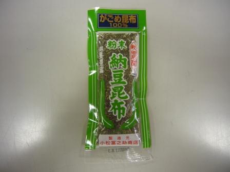 小松冨之助商店 粉末納豆昆布30g