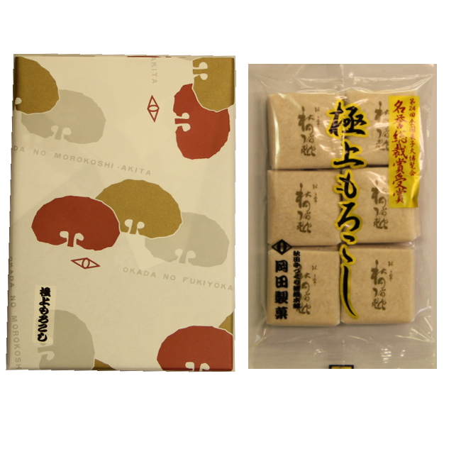 岡田製菓 極上こがし諸越