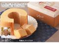 ジロー洋菓子店 バウムクーヘン S