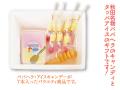 進藤冷菓 秋田名物ババヘラ・アイス&キャンデーセット