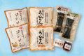 湯沢市 タカヤナギオリジナル 湯沢発 美味ふるさとギフトB
