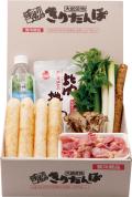 タカヤナギオリジナル(山王食品)きりたんぽ鍋セット