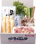 タカヤナギ・山王食品 きりたんぽ鍋セット3〜4人前