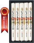 寛文五年堂いなにわ手綯うどんHP-15モンドセレクション受賞