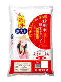 無洗米あきたこまち 5kg