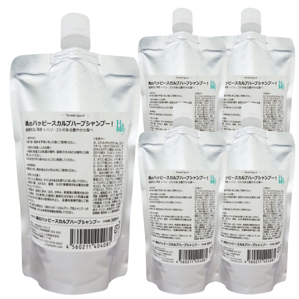 魂のハッピースカルプハーブシャンプー(泡ボトル詰替用)5個