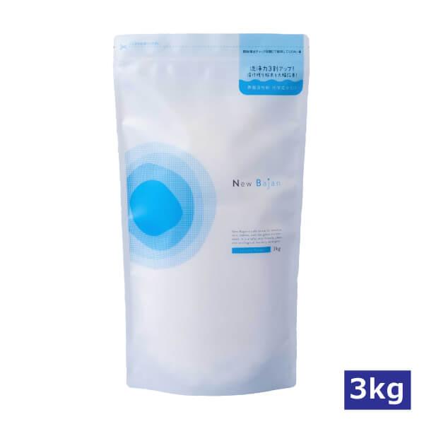 【大人気バジャンのお徳用/界面活性剤不使用】バジャン5kg [商品番号:ka1105]