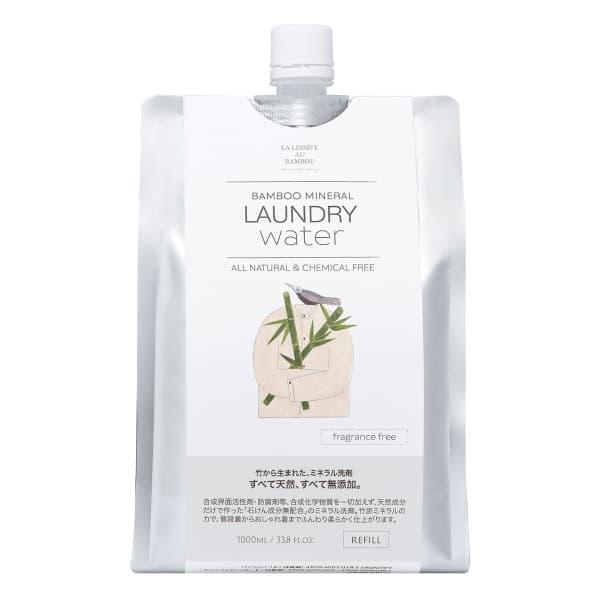 ka1151 竹炭のミネラル水(洗濯用)詰替用2000ml【竹炭ミネラルの洗濯水(無香料)お得用】