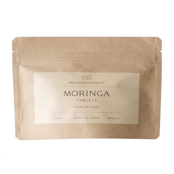 ke3047 モリンガ(250mg×360粒)【健康部門人気No.2の飲みやすいモリンガタブレット/1年の健康管理はやっぱりモリンガ 】