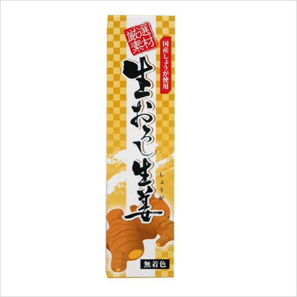 【熊本・四国産生ショウガ使用】生おろし生姜40g [商品番号:ke3324]