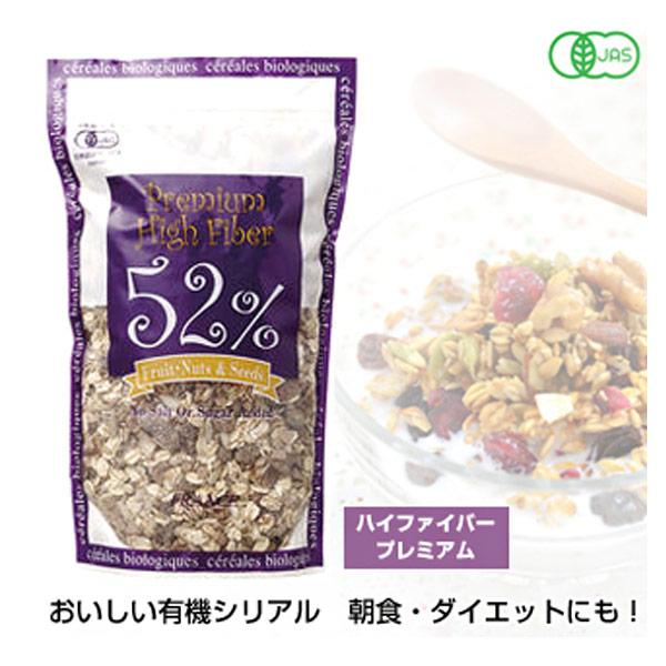 【朝食・間食・ダイエット食に】有機シリアル480g [商品番号:ke3445]
