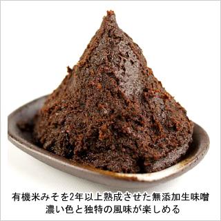 【マルカワみそ/天然麹菌使用】無添加生味噌 2年味噌400g [商品番号:ke3559]