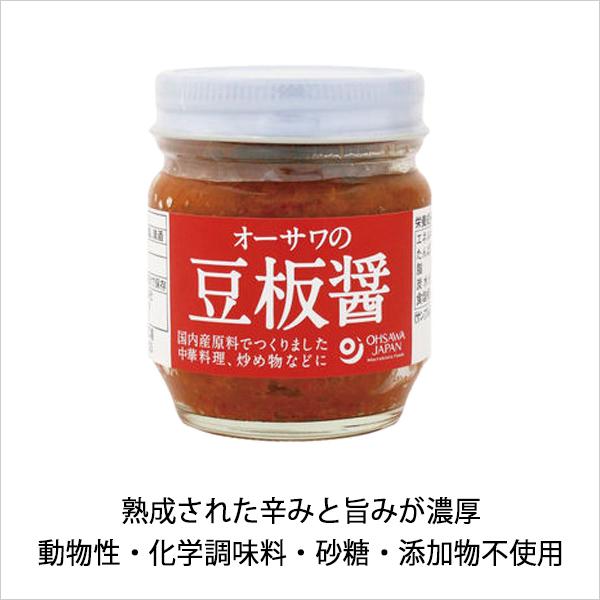 【熟成された辛みと旨みが濃厚】オーサワの豆板醤85g [商品番号:ke3610]