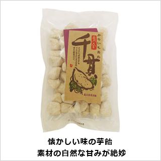 【鹿児島特産のさつまいも使用/懐かしい味の芋飴】から芋飴(切飴)150g [商品番号:ke3849]