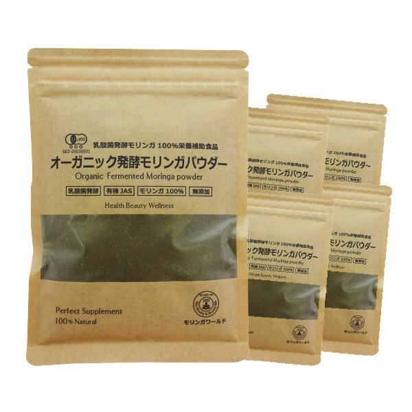 【有機アラビカ種を使用したドリップ用/カフェインレスとは思えない酸味と苦みの良いバランス】サミーゴ カフェインレス オーガニックコーヒー(粉)100g [商品番号:ke3880]