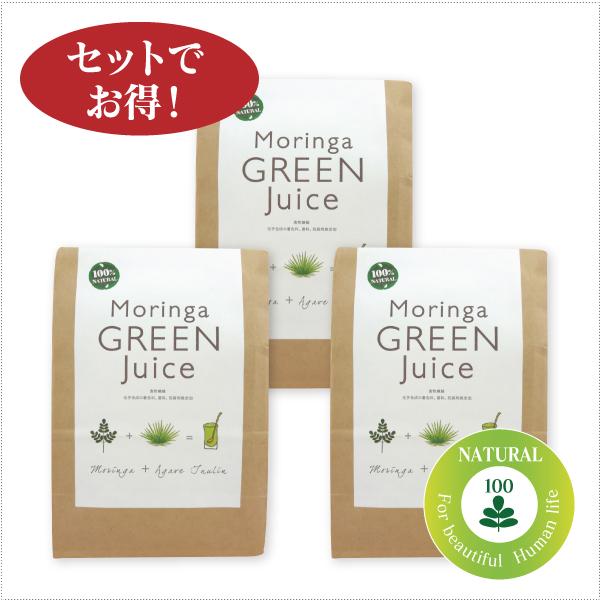 【超スーパーフード『モリンガ青汁』お得な3個セット】モリンガグリーンジュース(粉末タイプ)3個 [商品番号:ke3926]