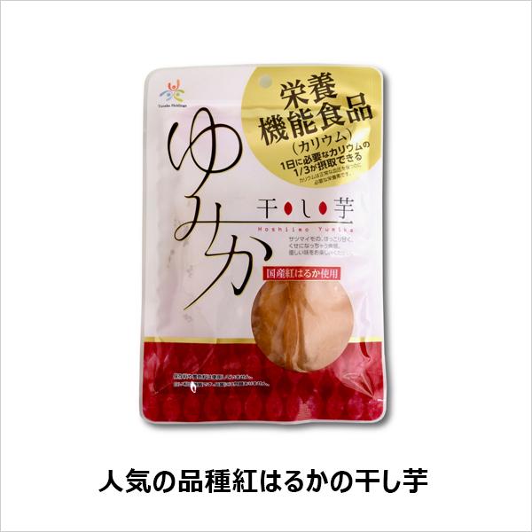 ke3953 干し芋ゆみか100g【人気の品種「紅はるか」の干し芋/しっとり甘く美味しい】