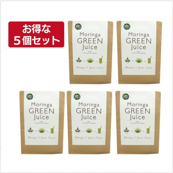 【超常連様向けお得な5個セット】モリンガグリーンジュース(粉末タイプ)5個  [商品番号:ke3970]