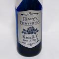 誕生祝い 彫刻ボトル 白ワイン