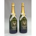 結婚祝い 彫刻ボトル スパークリング