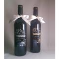 誕生祝い 彫刻ボトル 赤ワイン