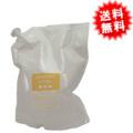 ハホニコ ビッツル 2.8kg 業務用 NEW プライス