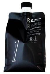 ハホニコ ラメラメNo1  1kg ポンプ付き NEWプライス