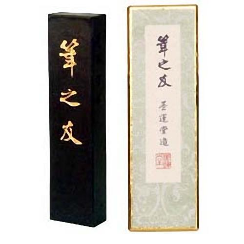 00402 墨運堂 墨 筆之友 1.5丁型