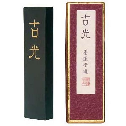 00603 墨運堂 墨 古光 2.0丁型