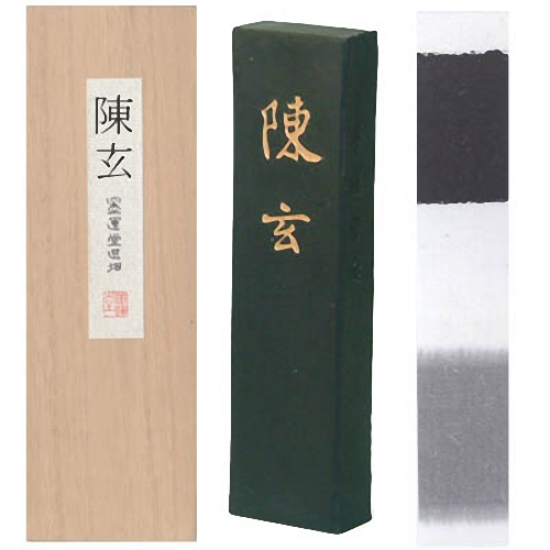 01201 墨運堂 墨 陳玄 1.0丁型