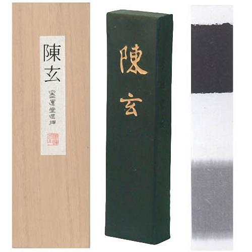 01203 墨運堂 墨 陳玄 5.0丁型