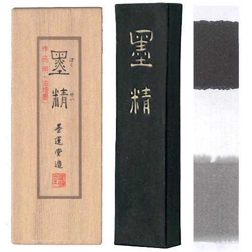 01805 墨運堂 墨 墨精 2.0丁型