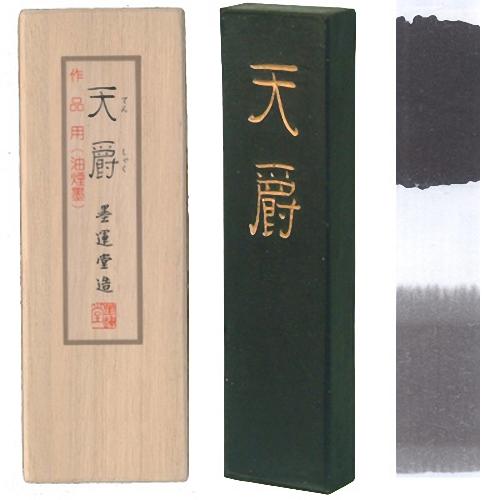 02202 墨運堂 墨 天爵 0.7丁型
