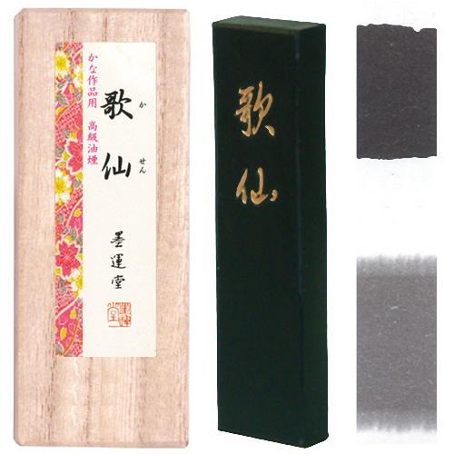 02601 墨運堂 墨 歌仙0.7丁型