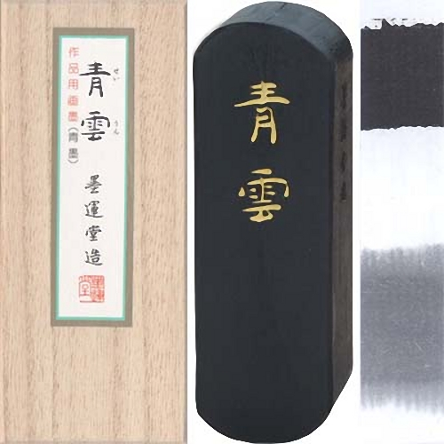08401 墨運堂 墨 青雲 1.7丁型