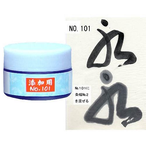 11304 墨運堂 添加用墨 NO.101 40g