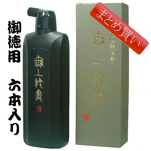 11817b 墨運堂 墨液 無上純黒(濃墨 )500ml  【まとめ買い6本入り】