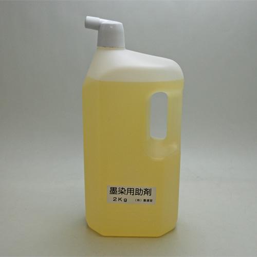 13322 墨運堂 墨染墨液用助剤 2.0kg