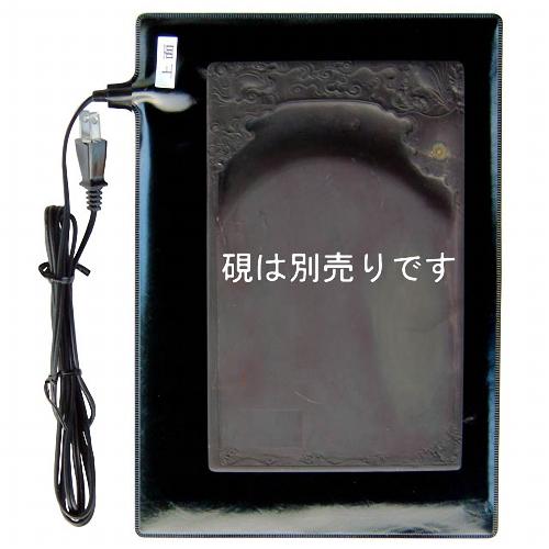 13636 墨運堂 硯・墨池保温シート A4サイズ