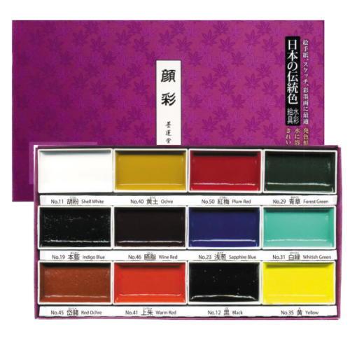 15504 墨運堂 顔彩 12色セット
