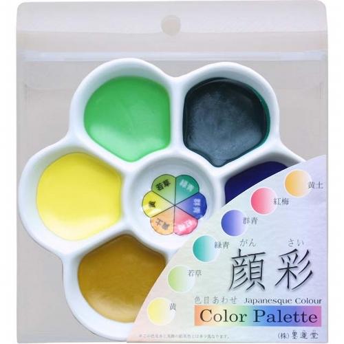 15581 墨運堂 顔彩 梅皿Color Palette