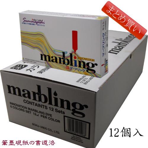 染色用品 墨運堂 マーブリング12ml 6色セット 【まとめ買い12個入り】 (15620b) マーブリング 墨流し 板締め和紙