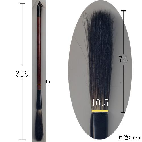 20146 【在庫処分】特殊筆 中国筆 珍品筆無印 狸の一種とナイロン筆H07 【メール便対応】