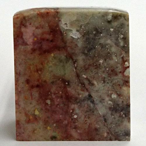 21411 篆刻用石印材 寿山石 1411 5.0cm角